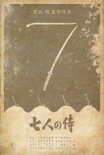 Os Sete Samurais - Poster / Capa / Cartaz - Oficial 4