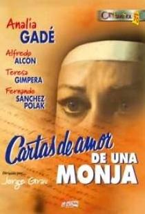 As Cartas de Amor de uma Monja  - Poster / Capa / Cartaz - Oficial 2