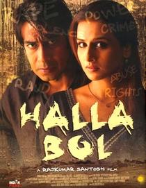 Halla Bol - Poster / Capa / Cartaz - Oficial 1