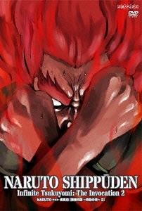 Naruto Shippuden (20ª Temporada) - Poster / Capa / Cartaz - Oficial 1