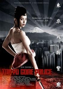 Tokyo Gore Police - Poster / Capa / Cartaz - Oficial 3