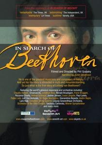 Pesquisando Beethoven - Poster / Capa / Cartaz - Oficial 1