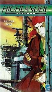 Highlander - Desenho - Poster / Capa / Cartaz - Oficial 1