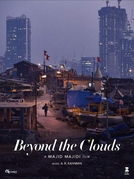 Beyond The Clouds (Beyond The Clouds)