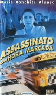 Sequestro Alucinante - Poster / Capa / Cartaz - Oficial 2