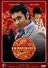 "Mafia Luerd Mungkorn Series Four: ""Raed"""