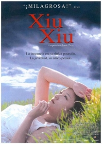 Xiu Xiu: The Sent Down Girl - Poster / Capa / Cartaz - Oficial 3