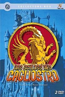 O Castelo de Cagliostro - Poster / Capa / Cartaz - Oficial 5