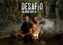 Desafio em Dose Dupla - Poster / Capa / Cartaz - Oficial 1