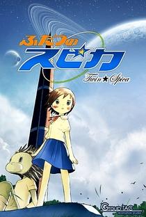 Twin Spica - Poster / Capa / Cartaz - Oficial 7
