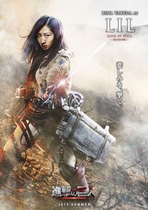 Ataque dos Titãs - Parte 1 - Poster / Capa / Cartaz - Oficial 9