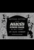 Alice's Circus Daze (Alice's Circus Daze)