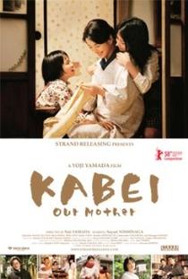Kabei: Nossa Mãe - Poster / Capa / Cartaz - Oficial 1