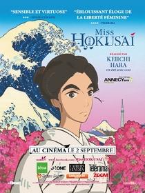 Sarusuberi: Miss Hokusai - Poster / Capa / Cartaz - Oficial 10