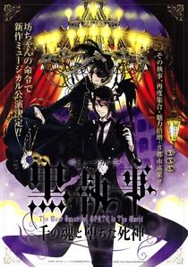 Kuroshitsuji the Musical 2: The Most Beautiful Death in the World - Poster / Capa / Cartaz - Oficial 2