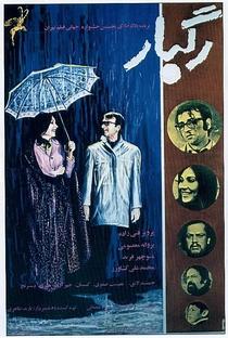 Aguaceiro - Poster / Capa / Cartaz - Oficial 1