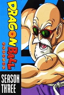 Dragon Ball (3ª Temporada) - Poster / Capa / Cartaz - Oficial 5