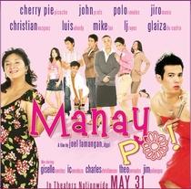 Manay Po! - Poster / Capa / Cartaz - Oficial 1