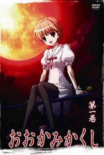 Ookami Kakushi - Poster / Capa / Cartaz - Oficial 7