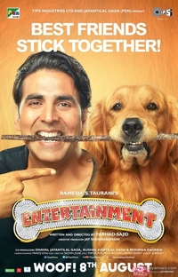 Entertainment - Poster / Capa / Cartaz - Oficial 6