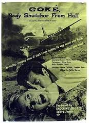 Goke, Body Snatcher from Hell - Poster / Capa / Cartaz - Oficial 4