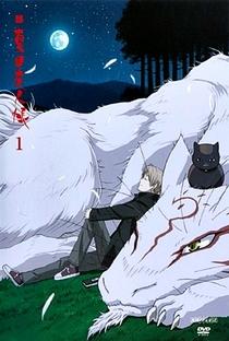 Natsume Yuujinchou (2ª Temporada) - Poster / Capa / Cartaz - Oficial 1