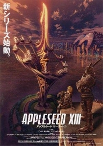 Appleseed 13 - Poster / Capa / Cartaz - Oficial 1