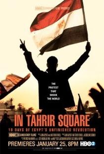 Praça Tahrir: 18 Dias de Revolução Inacabada no Egito - Poster / Capa / Cartaz - Oficial 1