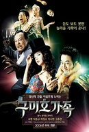 The Fox Family (Gumiho Gajok)