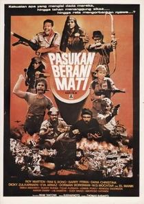 Pasukan Berani Mati  - Poster / Capa / Cartaz - Oficial 1