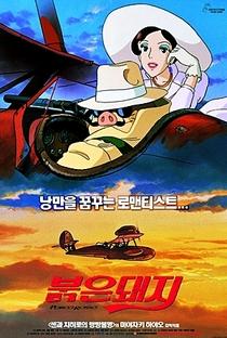 Porco Rosso: O Último Herói Romântico - Poster / Capa / Cartaz - Oficial 15
