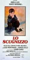 Lo Scugnizzo (Lo Scugnizzo)