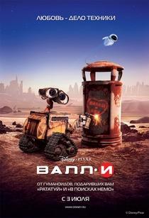 WALL·E - Poster / Capa / Cartaz - Oficial 12