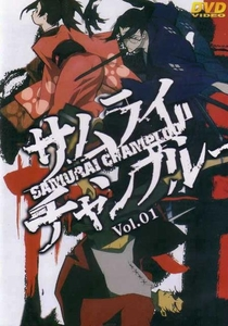 Samurai Champloo - Poster / Capa / Cartaz - Oficial 3