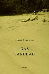 Das Sandbad - Poster / Capa / Cartaz - Oficial 1