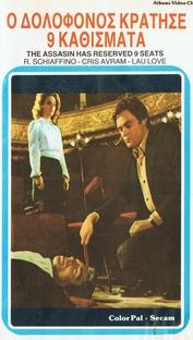 The Killer Reserved Nine Seats - Poster / Capa / Cartaz - Oficial 2
