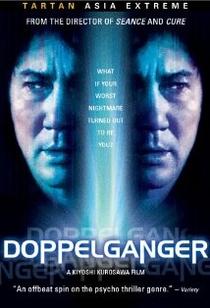 Doppelgänger - Poster / Capa / Cartaz - Oficial 2