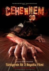 Inferno 3D - Poster / Capa / Cartaz - Oficial 1
