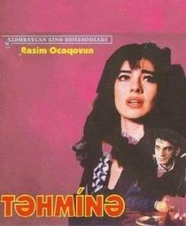 Tahmina - Poster / Capa / Cartaz - Oficial 1