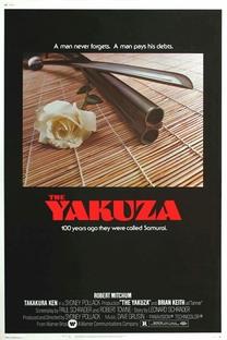 Operação Yakuza  - Poster / Capa / Cartaz - Oficial 1