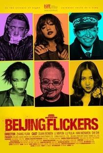 Jovens de Pequim - Poster / Capa / Cartaz - Oficial 2