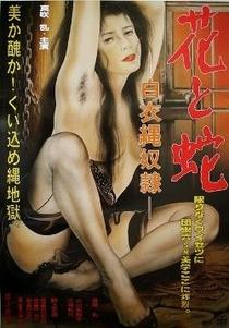 Flower and Snake 4: White Uniform Rope Slave - Poster / Capa / Cartaz - Oficial 1