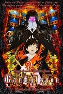 O Conde de Monte Cristo (巌窟王)