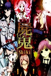 Shiki - Poster / Capa / Cartaz - Oficial 1