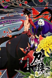 Katanagatari - Poster / Capa / Cartaz - Oficial 11