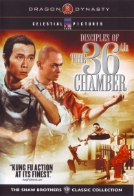 Discípulos da Câmara 36 - Poster / Capa / Cartaz - Oficial 2