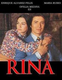 Rina (1ª Temporada) - Poster / Capa / Cartaz - Oficial 1