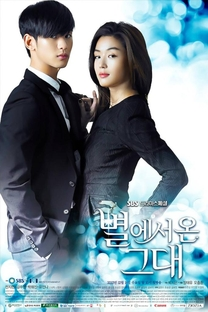 You Who Came From the Stars - Poster / Capa / Cartaz - Oficial 1