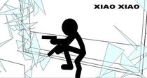 Xiao Xiao - Poster / Capa / Cartaz - Oficial 1