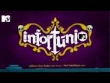 Infortúnio - Poster / Capa / Cartaz - Oficial 1